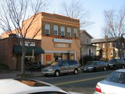 Del Ray Main Street - Yogo in Daily Life Studio on Mt Vernon Ave